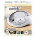 HoMedics SS-2000 Sound Spa Relaxation Sound Machine