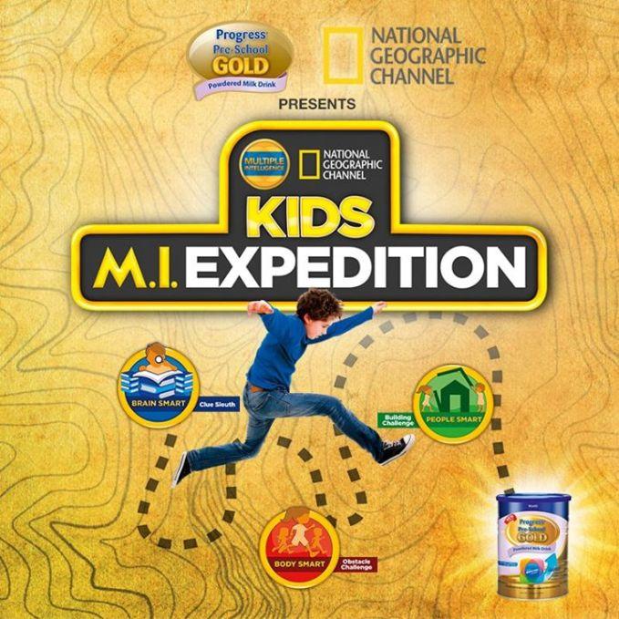 mi kids expedition mall tour