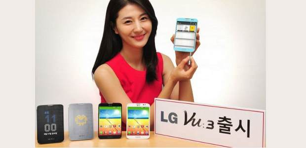 Squarish LG Vu 3 unveiled, may come to India too
