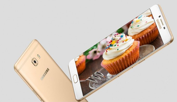 Android Nougat rolled out for Samsung Galaxy C9 Pro in India