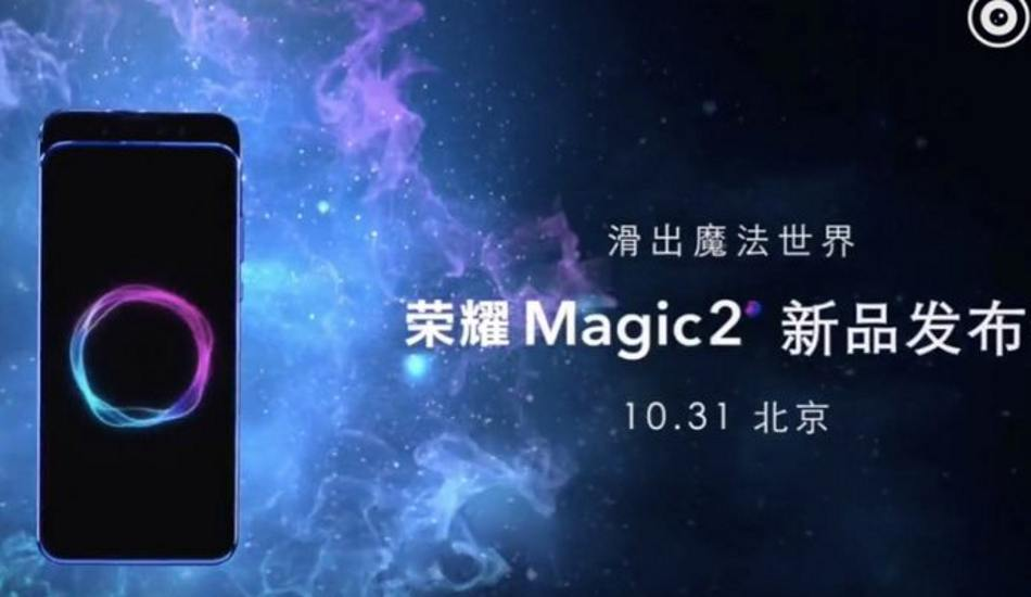Honor Magic 2 spotted on GeekBench and Antutu websites