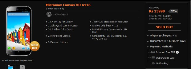 Micromax Canvas A116 Launched: SOLD OUT