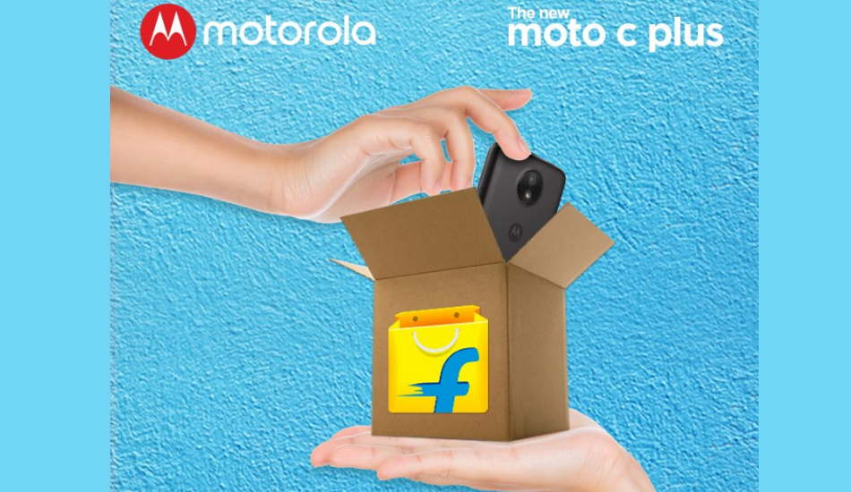Moto C Plus is up for grabs for Rs 499 with Flipkart Exchange Offer,  but there is a catch!