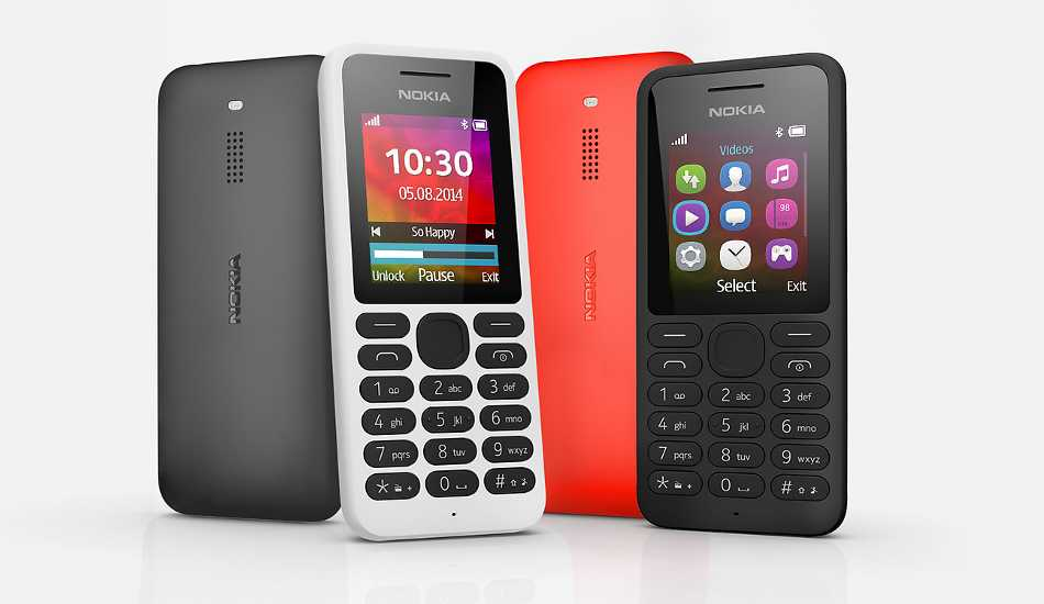 New Nokia 130 launched for Rs 1599, now available for sale in India