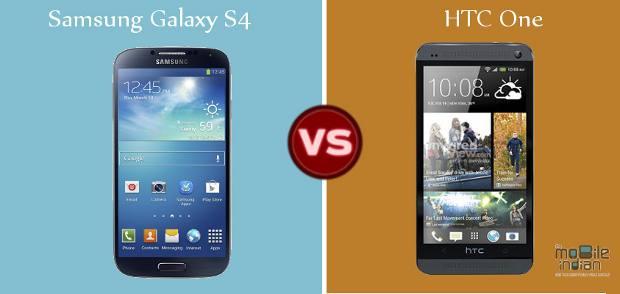 Samsung Galaxy S4 vs HTC One