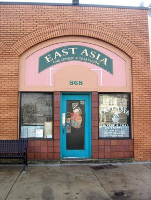 East Asia:  more than a hole in the wall