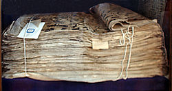 The oldest Koran in the world