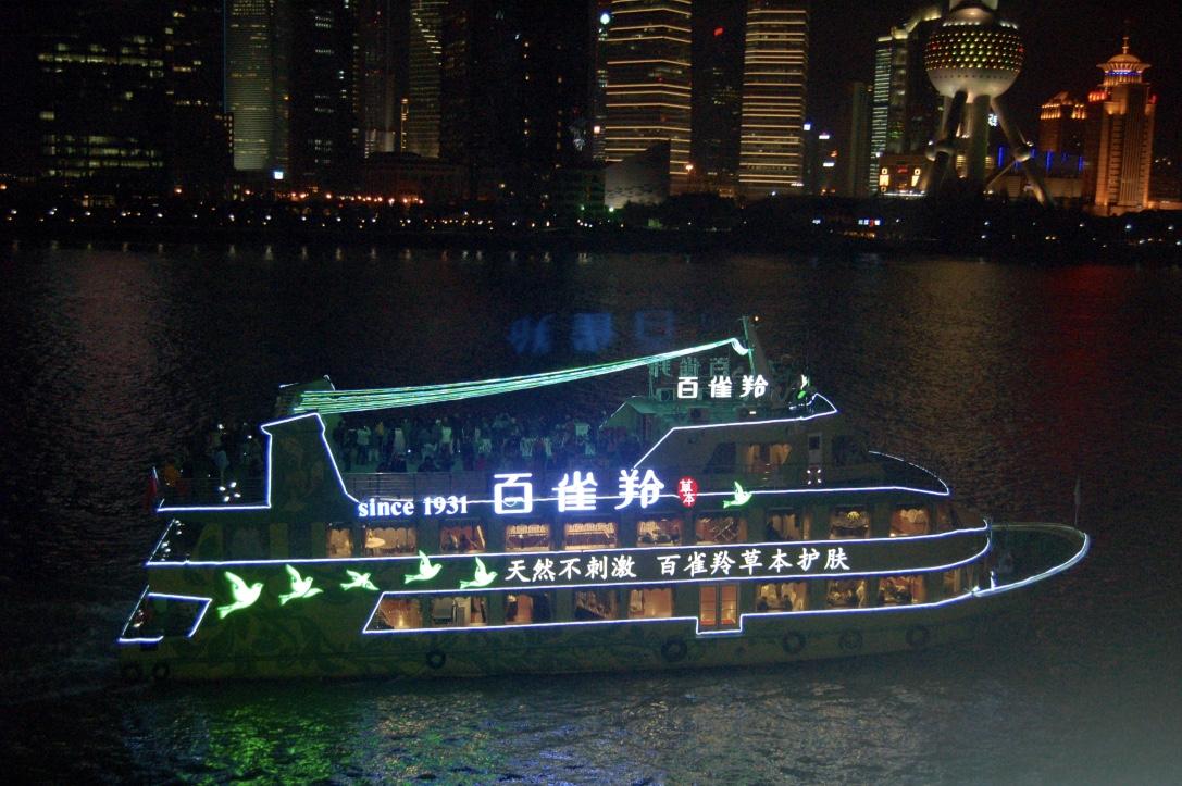 Boat - Green