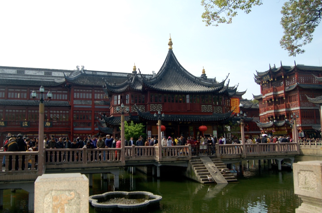 Yuyuan Bridge