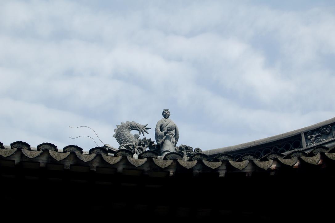 Yuyuan Roof