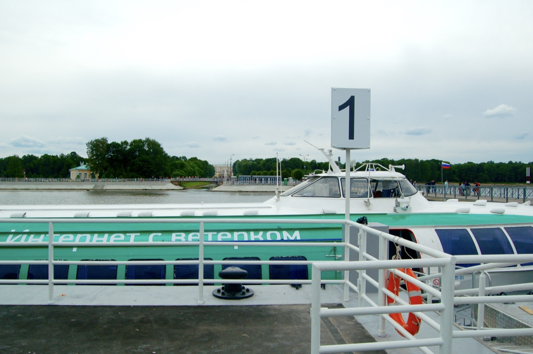 Hydrofoil in Pushkin