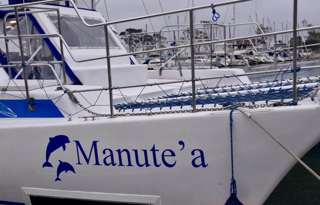 Manute'a