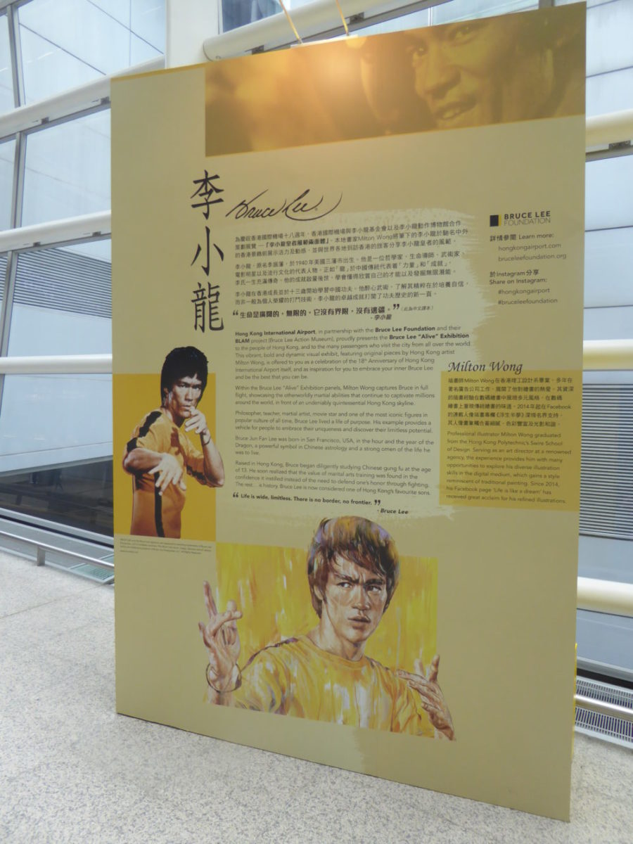 Martial lore at Hong Kong International Airport - The Moodie