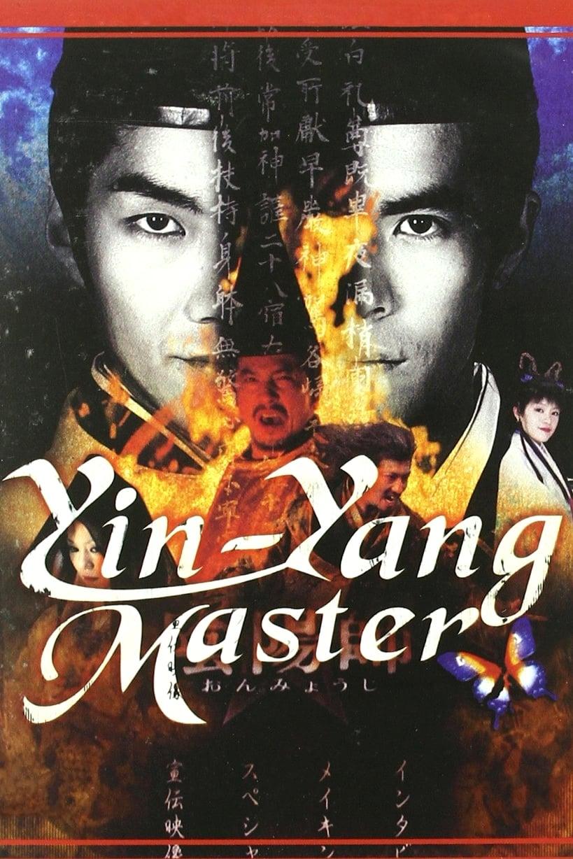yin yang master 2001 posters