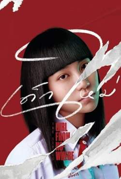 Garota de Fora 1ª Temporada Completa Torrent (201) Dual Áudio / Dublado WEB-DL 720p Download
