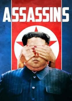 Assassins Torrent - BluRay 1080p Legendado (2021)