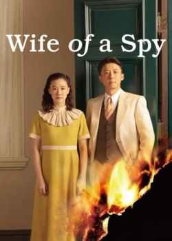 Wife of a Spy Torrent - BluRay 1080p Legendado (2021)