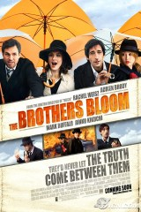 the-brothers-bloom-011