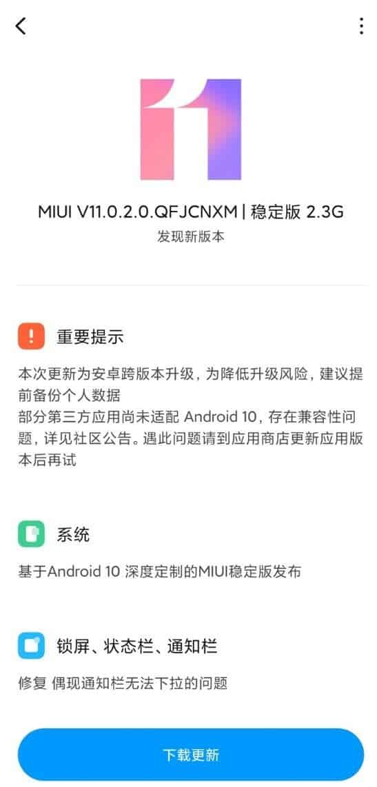 Android 10 based MIUI 11 Redmi K20