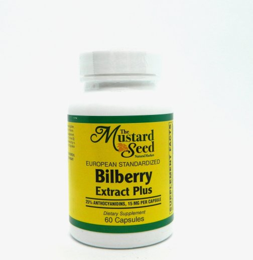 MS Bilberry extract plus