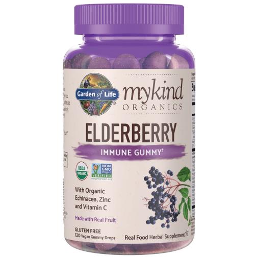 Elderberry Gummy Front