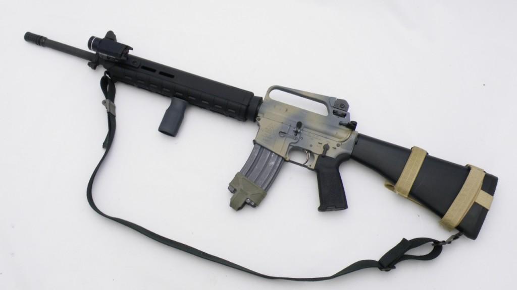 Magpul MOE MLOK Rifle length