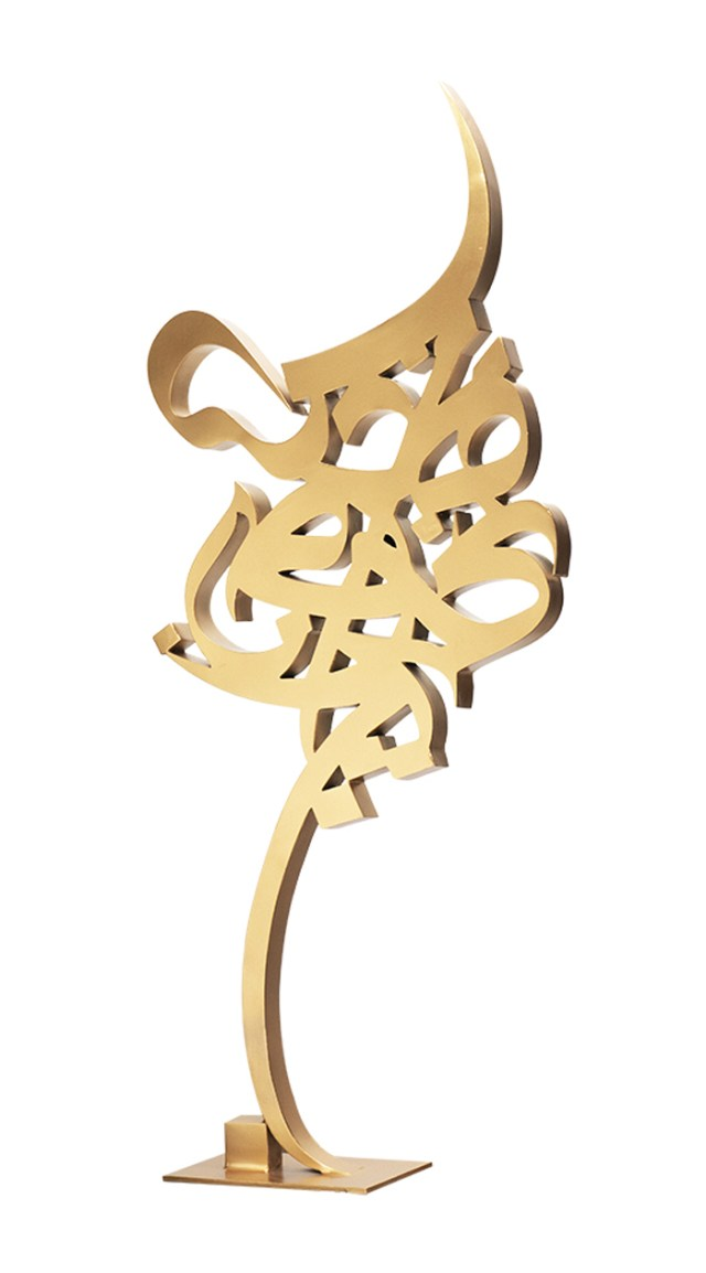 Exploring a mystical world in Muneeb Ali's calligraphic masterpieces