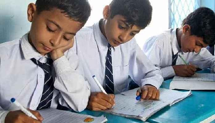 792483 8755247 Punjab schools updates