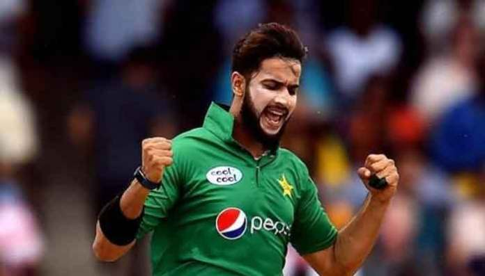 799029 950686 Imad Wasim daughter updates