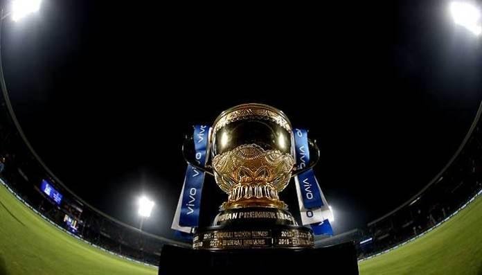 830441 7868562 IPL trophy updates