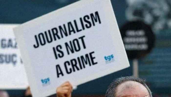 APNS rejects Pakistan Media Development Authority. Photo file
