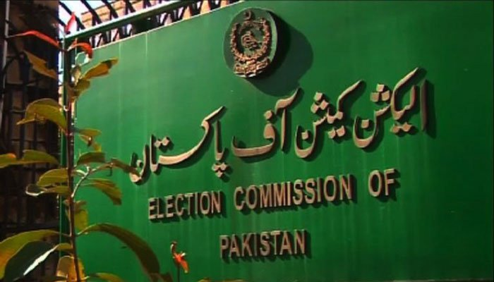 ECP resolves to issue legal notices to the federal ministers. — Radio Pakistan/File