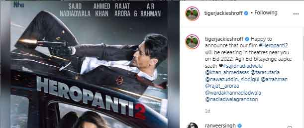 Tiger Shroff shares release date of Heropanti 2