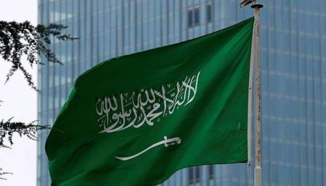 سعودی عرب کا جھنڈا