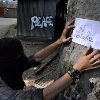 Kashmir University  remembers Shopian horror with the Chinar trees as witness