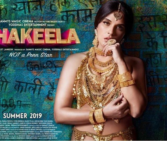 First Look Poster Of Shakeela Is Out