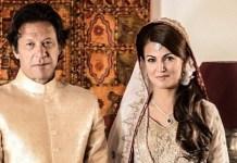 imran khan weds reham