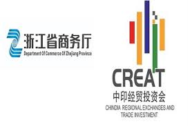 Zhejiang Export Online Fair Presents Auto Parts Online Expo 2020 to Fight Covid-19 Impact