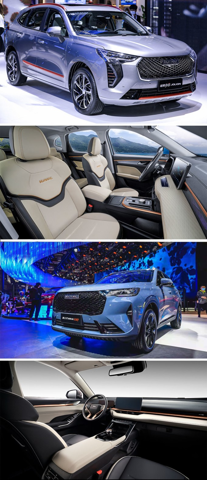 HAVAL Debuts Two Flagship Products At Auto Shanghai 2021