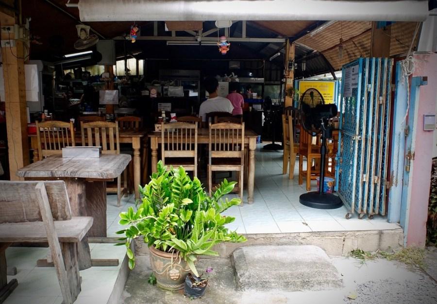 interior of kanjana restaurant