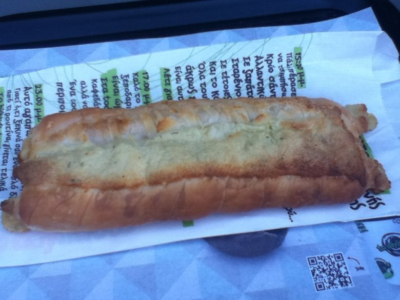 Vegan potato roll from Today's delicious stores, Thessaloniki, Greece