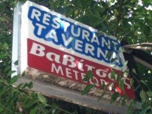 Taverna Vavitsas in Meteora, Greece