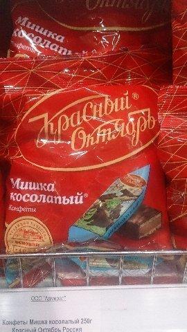 Mishka Koso-lapyi candies - vegan food in Russia