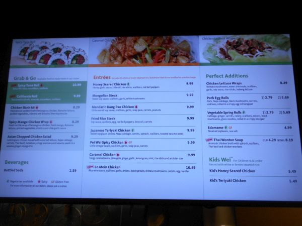 Pei Wei Asian Diner - vegan food in the Atlanta Airport