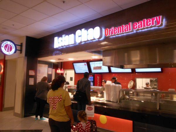 Asian Chao - vegan food in the Atlanta Airport