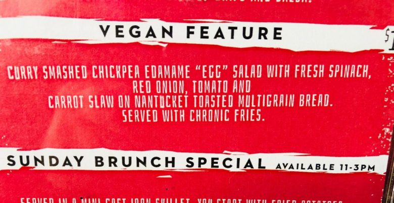 Vegan Feature | Stella's Lounge |  vegan food Grand Rapids