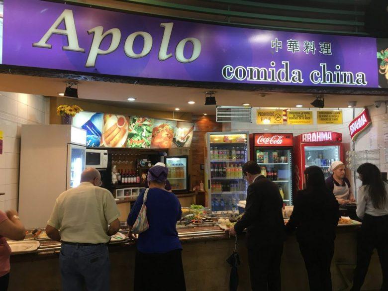 Apolo Asunción - chinese food in Paraguay