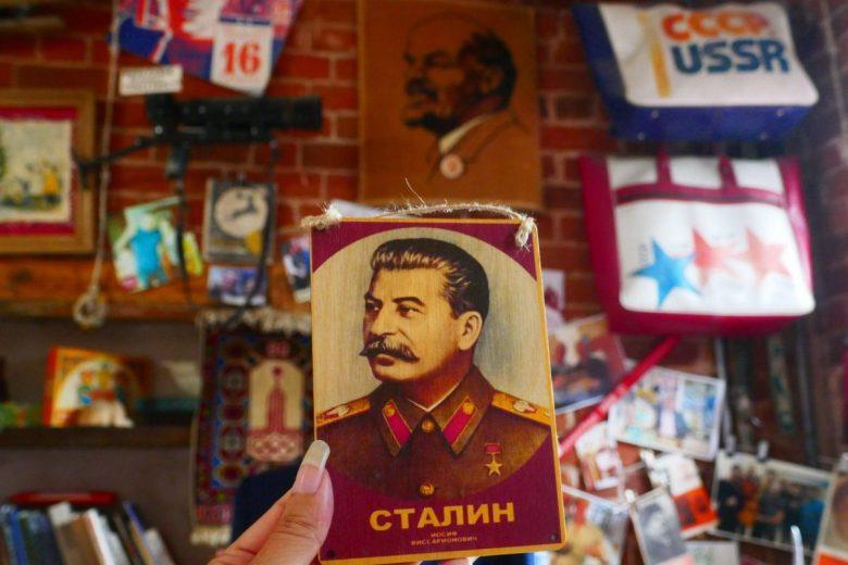 Soviet Lifestyle Museum