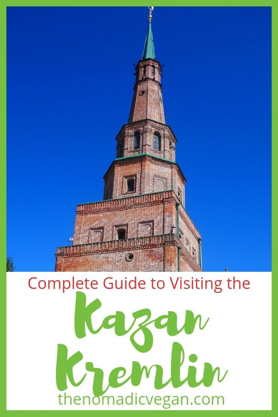 Your Complete Guide to the Kazan Kremlin in Russia