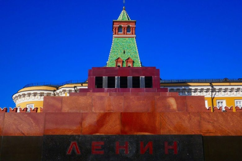 Lenin's Mausoleum Moscow